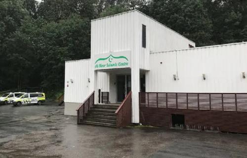 An Noor Islamic Center