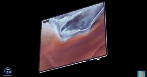 Samsung Patenkan Desain Galaxy Fold Generasi 2