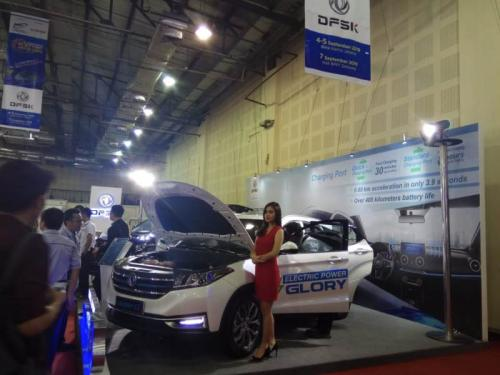 Mobil listrik china