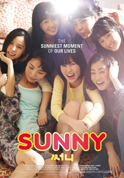 Mira Lesmana dipercaya CJ Entertainment untuk menggarap ulang film Sunny. (Foto: CJ Entertainment)