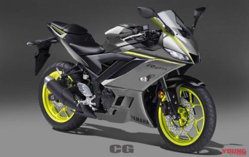 Warna baru Yamaha