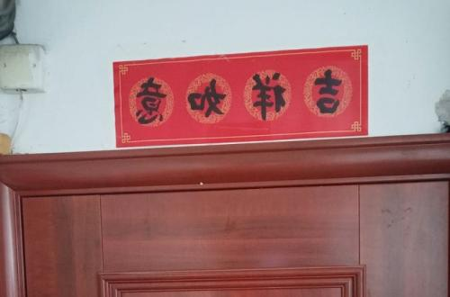Pintu Apartemen Jack Ma (Dani Jumadil Akhir/Okezone)