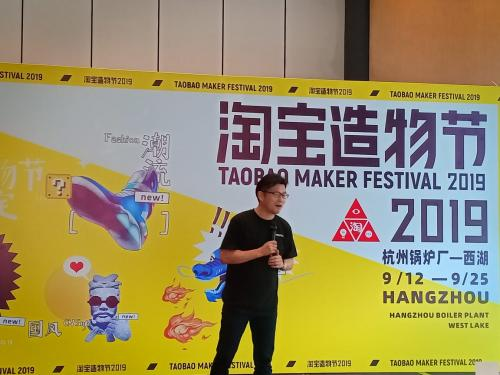 Chief Marketing Officer Alibaba Group Chris Tung dalam acara Taobao Maker Festival 2019 (Foto: Okezone.com/Dani Jumadil Akhir)