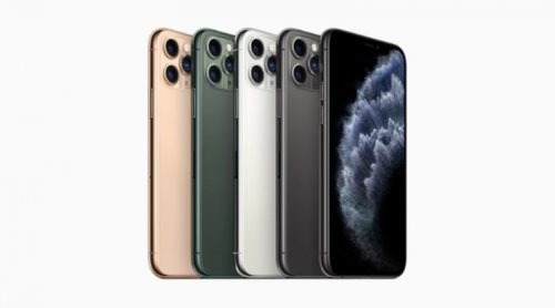 Intip Harga iPhone 11 Series di Indonesia