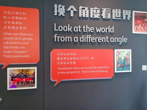 Kantor Alibaba di China (Foto: Okezone.com/Dani Jumadil Akhir)