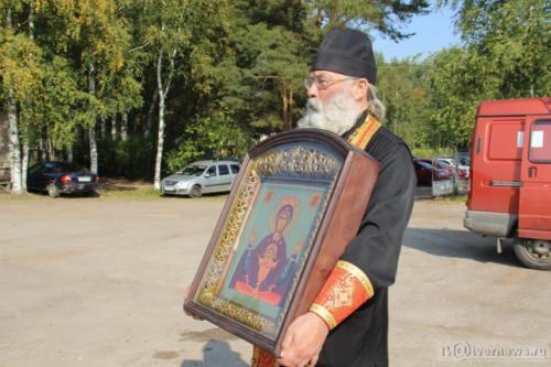 Foto/Tver News