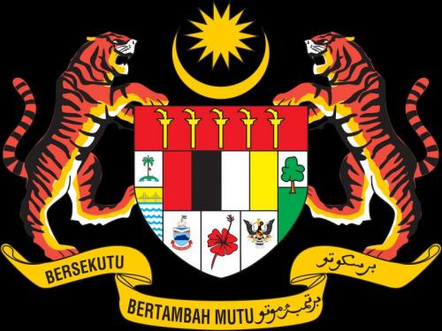 Malaysia (Wikipedia)