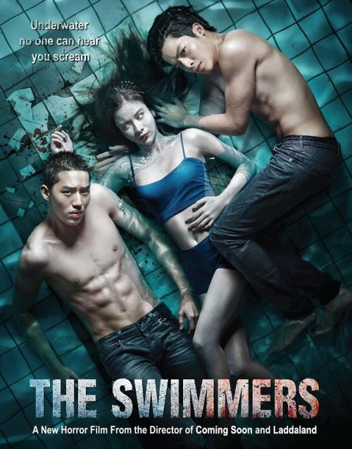The Swimmers kini hadir di 'Ih Seram' MNC NOW. (Foto: GTH)