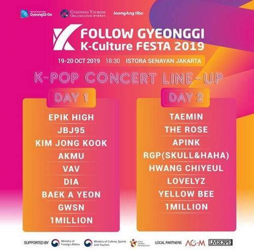 Line up Follow Gyeonggi K-Culture Festa 2019