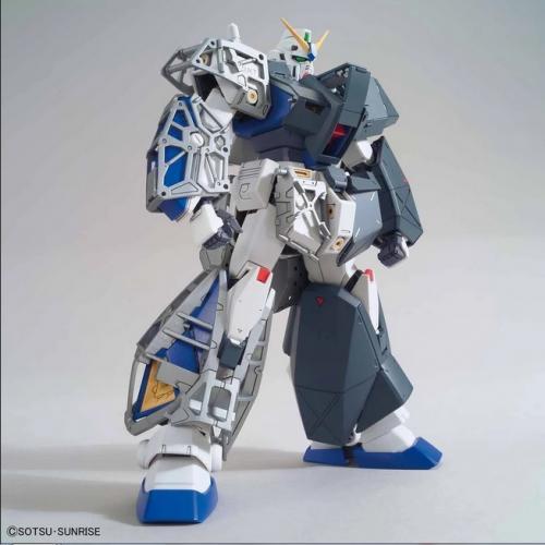 Gundam gagah