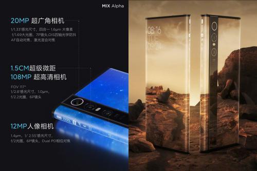Xiaomi baru-baru ini memperkenalkan ponsel terbarunya, Mi Mix Alpha.