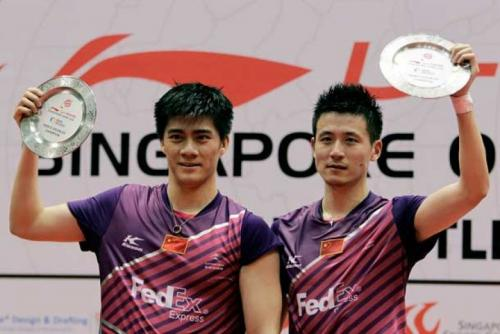 Cai Yun dan Fu haifeng