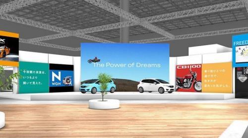 Honda TMS 2019