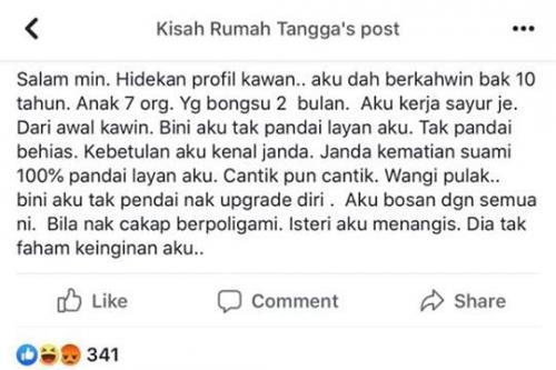 Namun curhatnya di platform media sosial ini ternyata bikin netizen geger sekaligus geram. Kenapa?