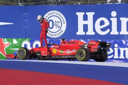 Sebastian Vettel mengakhiri balapan lebih cepat (Foto: Twitter/F1)