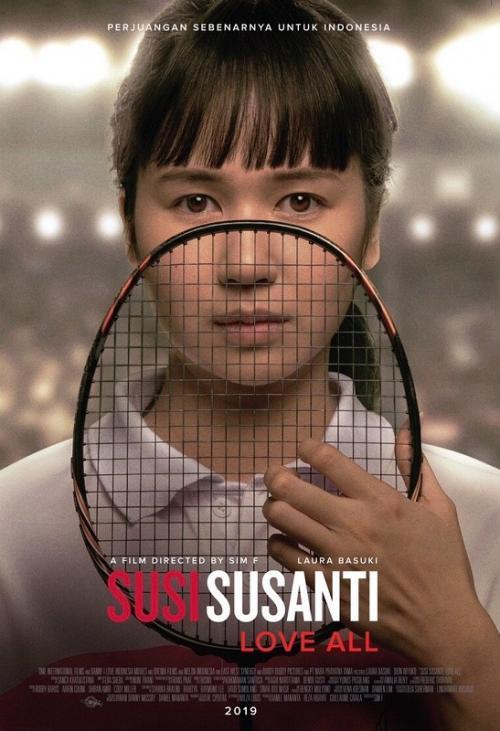 Poster Susi Susanti - Love All