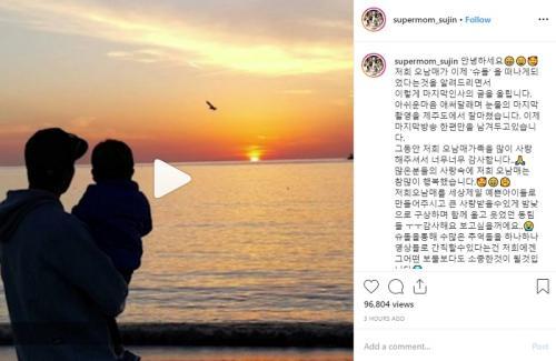 Lee Dong Gook dan kelima anaknya mundur dari variety show The Return of Superman. (Foto: Instagram/@supermom_sujin)
