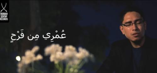 Hanya Rindu Andmesh versi bahasa Arab