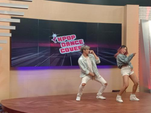Metube Dance Cover Competition