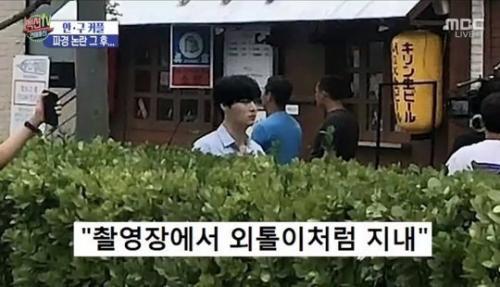Ahn Jae Hyun memilih menyepi di tengah kisruh pernikahannya dengan Goo Hye Sun. (Foto: Section TV/MBC)