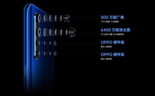 Oppo K5 akan didukung dengan Chipset Snapdragon 730G.