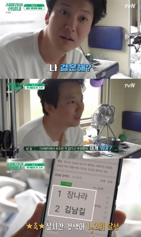 Kim Nam Gil syok saat mengetahui isu rencana pernikahannya dengan aktris Jang Nara. (Foto: Trans-Siberian Pathfinders/tvN)
