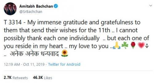 Amitabh Bachchan berulang tahun ke-77 pada 11 Oktober 2019. (Foto: Twitter/@SrBachchan)