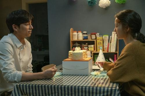 Gong Yoo dan Jung Yu Mi - Kim Ji Young, Born 1982