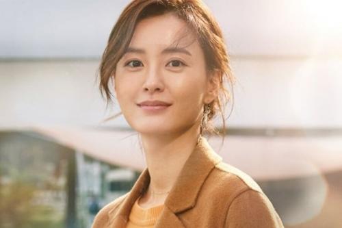 Jung Yu Mi - Kim Ji Young, Born 1982