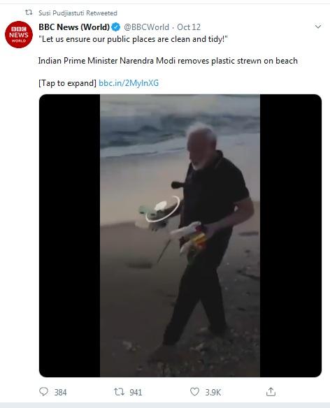 PM India Modi (bbc)