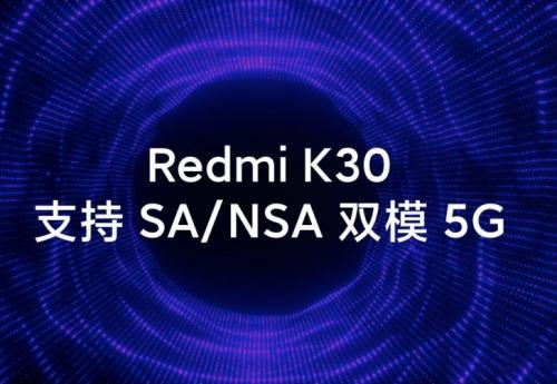 Redmi tengah mengerjakan ponsel dengan konektivitas 5G pertamanya yaitu Redmi K30.
