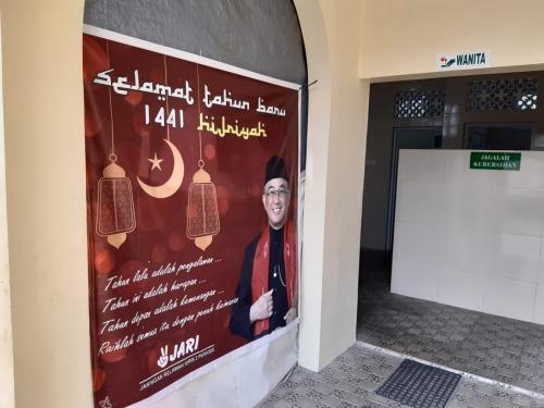 Spanduk di Masjid Depok