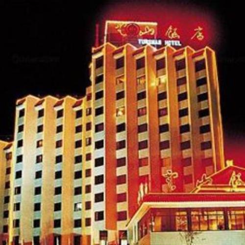Terletak tiga jam di utara dari Beijing, di sepanjang Sungai Yangtze, Anda akan menemukan Yu Shan Hotel