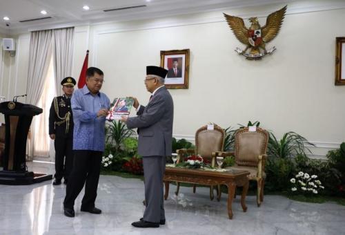 Maruf Amin dan JK