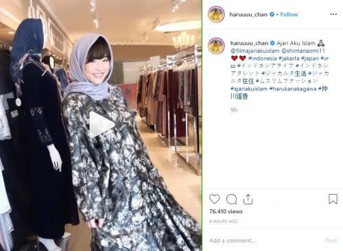 Haruka Nakagawa kembali membuat penggemar terpesona dengan hijab di kepalanya. (Foto: Instagram/@haruuuu_chan)