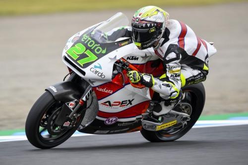 Iker Lecuona diisukan bakal gabung KTM Red Bull`