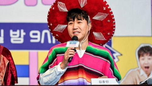 Kim Jong Min berpotensi untuk kembali membintangi 2 Days 1 Night Season 4. (Foto: IST)