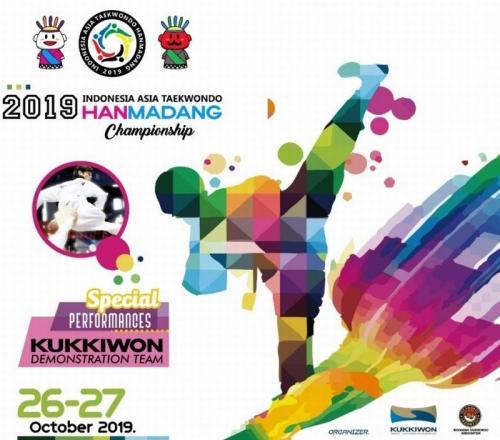Kejuaraan Indonesia Asia Taekwondo Hanmadang Championship 2019 (Foto: Istimewa)