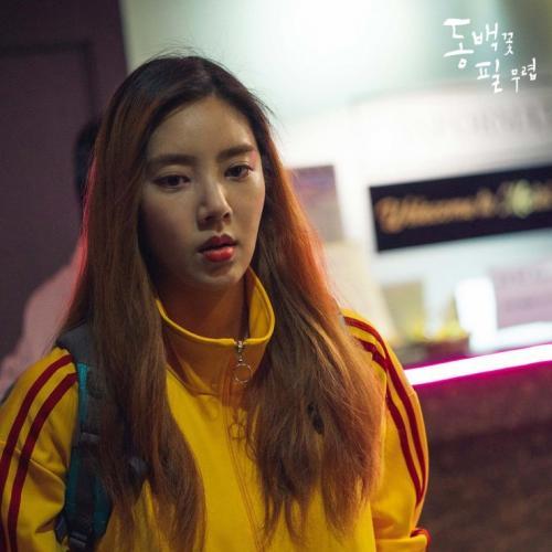 Karakter Hwang Mi mendapatkan porsi lebih dalam Episode 11 When the Camellia Blooms. (Foto: KBS)