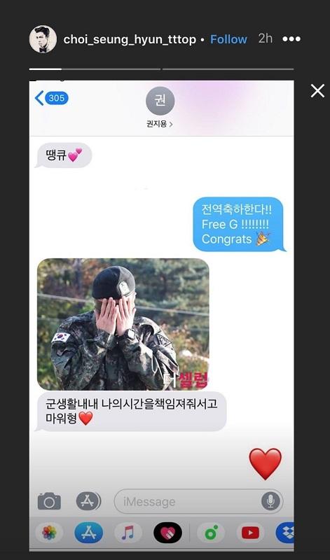 G-Dragon diprediksi mampu menghidupkan YG Entertainment setelah sempat terpuruk akibat berbagai skandal. (Foto: Instagram/@choi_seung_hyun_tttop)