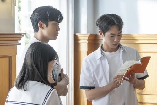 Lee Jae Wook di Extraordinary You