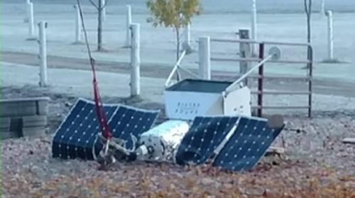 Satelit Milik Samsung Jatuh di Pekarangan Rumah Warga