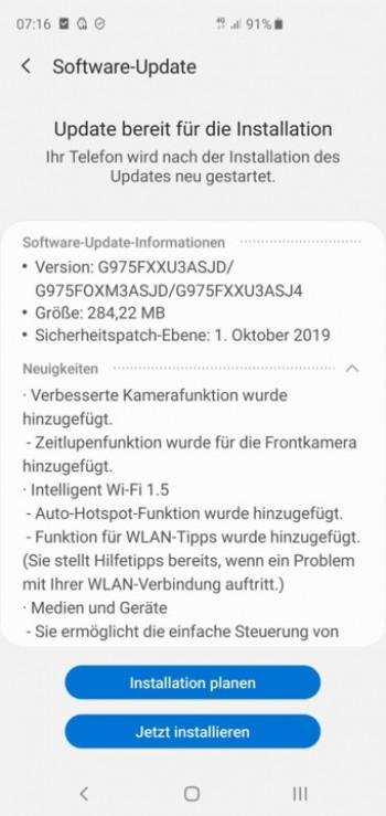 Pengguna Samsung Galaxy S10 baru-baru ini mendapatkan update atau pembaruan.