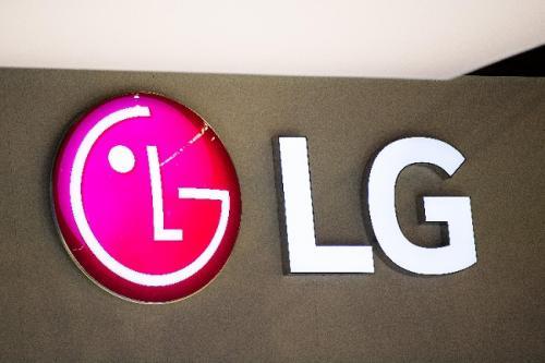 Logo LG perusahaan teknologi Korea Selatan