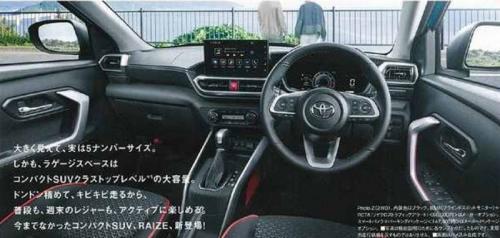 Kabin Toyota Raize