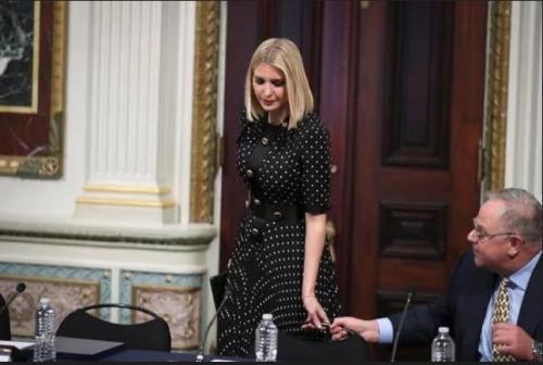 Ivanka Trump Rapat