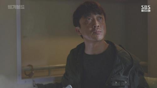 Kim Woo Gi - Vagabond