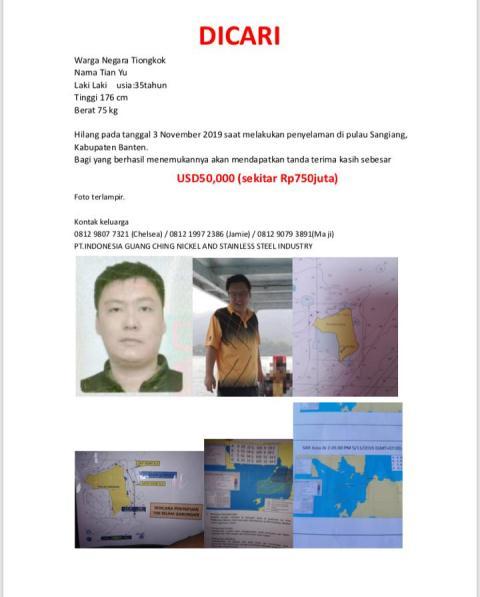 Sayembara WNA China hilang di Pulau Sangiang Foto IST