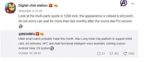Xiaomi Mi Watch Pro Hadirkan Fitur e-Sim
