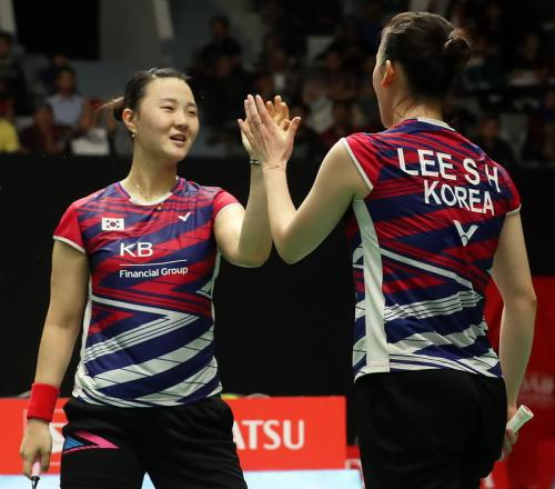 Lee So-hee/Shin Seung-chan
